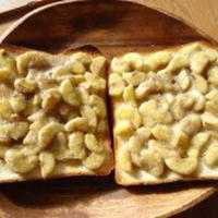 ほんのりローズマリー♪バナナトースト