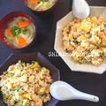 味付け不要!簡単休日のお昼ごはん。我が家の定番♪明太子と卵のチャーハン