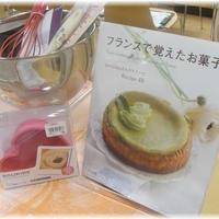panipopo(ぱにぽぽ)さんの「胡麻とチーズのサブレ」☆バレンタインスイーツ♪