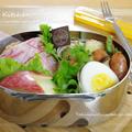 【お弁当】~焼き肉ライスバーガーのお弁当(㊤ちび弁)~ by Rito.さん