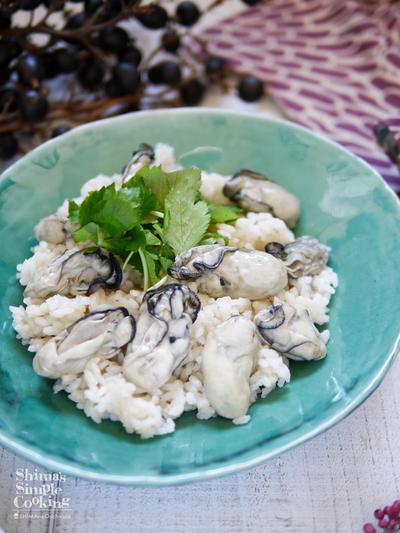 旬の味覚ご飯【ふっくら♡牡蠣の炊き込みご飯】