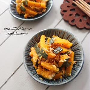 ほっくりおいしい♪秋に食べたい「ツナ×かぼちゃ」のおすすめレシピ