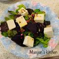 ビーツと豆腐のサラダ
