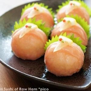 とっておきの手まり寿司!思わず笑顔が広がるレシピ5選
