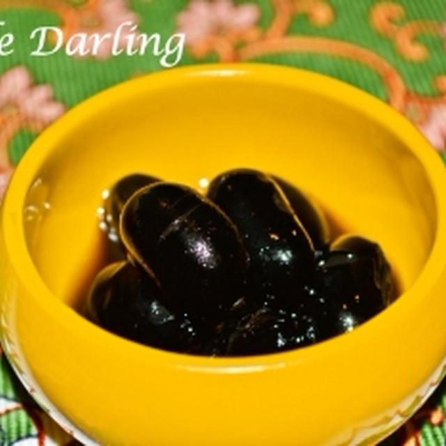 アメリカで作るおせち料理 黒豆 ルイジアナ産黒蜜がアクセント!