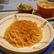 スパゲティ・ポモドリーニ, 鶏とはんぺんとブルーチーズのミニグラタン
