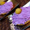 ☆美容スイーツ紫芋のモンブラン!~ノンシュガー・ノンバター・ノンエッグ!~☆ by Shibuya705さん