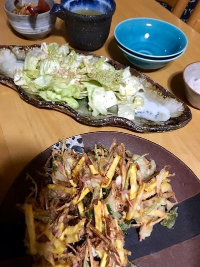 お野菜たっぷりのかき揚げと、とり天で夕飯です!