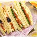 簡単■自家製リコッタチーズ de いちじくのサンドウィッチ2種■TVご紹介レシピ♪