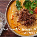 忙しい人必見!エコで美味しい「火を使わない」絶品麺レシピ♪ by MOMONAOさん