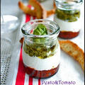 ヨーグルト ヴェリーヌ**Pesto&Tomato Yogurt Verrines by hannoahさん