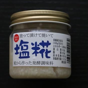 簡単!美味しい!塩麴ナムル