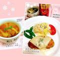 かなりヘルシー☆丸ごとトマトと玉葱を使った煮込みスープ