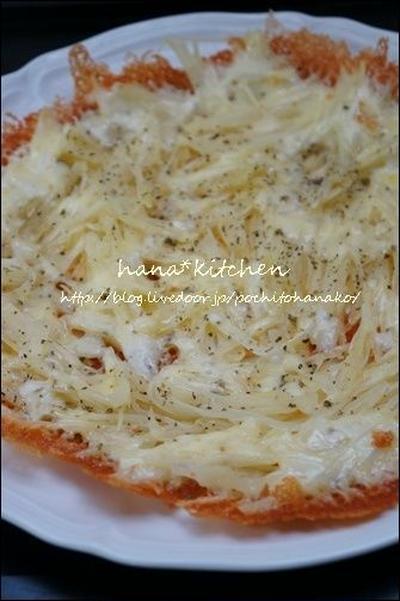 【簡単朝食レシピ】ジャガイモの羽根ピザで朝ご飯。