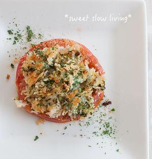 焼きトマトの大葉パン粉焼き。