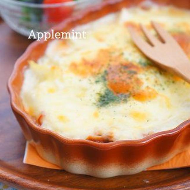 餃子の皮で簡単!白菜とシーチキンミートソースのラザニア風