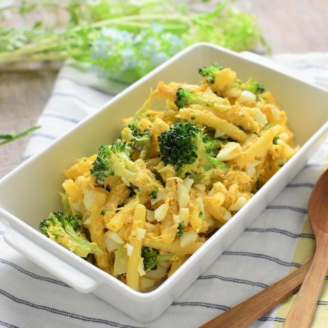 ブロッコリーと卵のツナマカロニサラダ