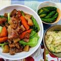 キムチのたれづくり ~ アボカド粥 ~ 牛筋の中華風煮