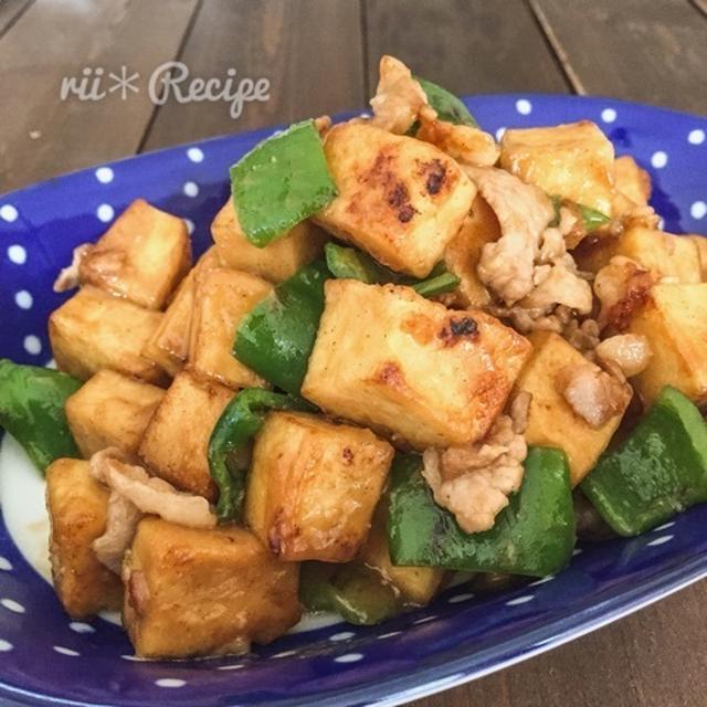 高野豆腐と豚こま切れ肉のヨーグルト味噌炒め