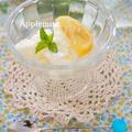 はちみつレモン風味のフローズンヨーグルト by アップルミントさん