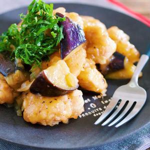 夕食のメインに!「なすと鶏むね肉」で作るボリュームレシピ