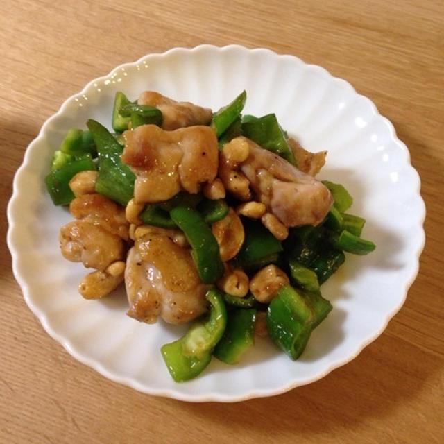 簡単★鶏肉とピーマンのカシューナッツ炒め