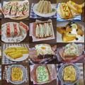 【レシピ】おすすめ手作り惣菜パン20選