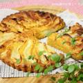 ホットケーキミックスde人参とリンゴのケーキ