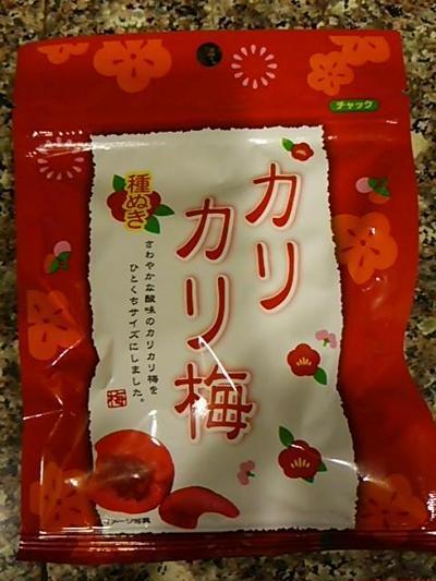 カリカリ梅の納豆わかめサラダ
