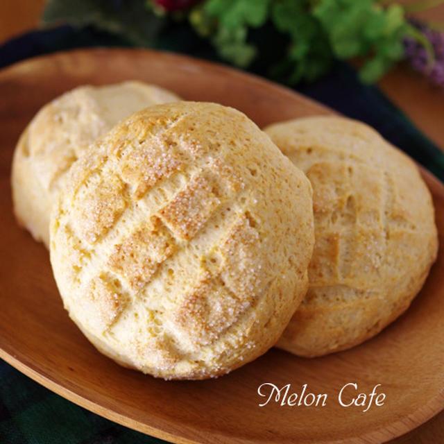 【レシピ】ホットケーキミックス(HM)で作る、サクサク簡単メロンパン☆おやつや朝食に♪