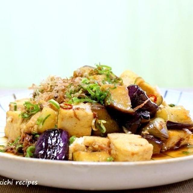 茄子と豆腐のおかかポン酢和え&残った茄子と豆腐で「揚げだし茄子豆腐」