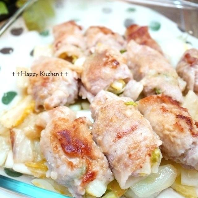 豚肉の白菜ロール*さっぱりポン酢がけ