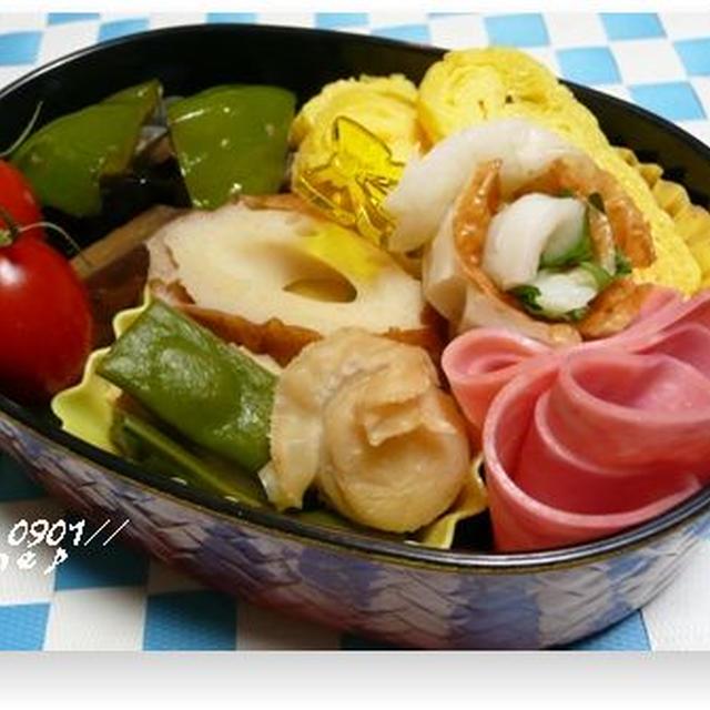0901・お弁当♪