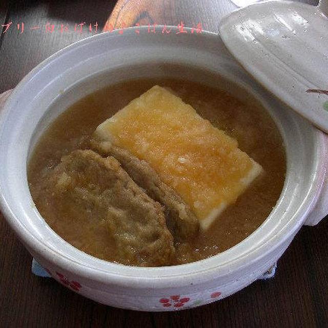 おろし玉ねぎとじゃこ天の☆バリウマ湯豆腐