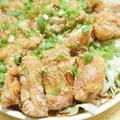 【レシピ】15年ぶり!最高!「油淋鶏(ユーリンチー)」オヤジの味は中華に決定