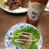 ヘルシーサラダ焼肉☆レシピブログ