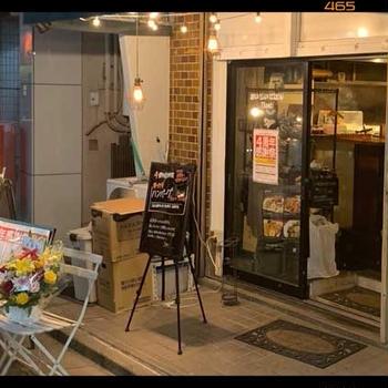 【中野・新井薬師】愛情たっぷりの手作り定食が食べたい?それなら「7seki」で間違いなし!