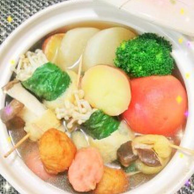 アツアツが美味しいね♪白だしde簡単・ヘルシーな野菜たっぷりおでん