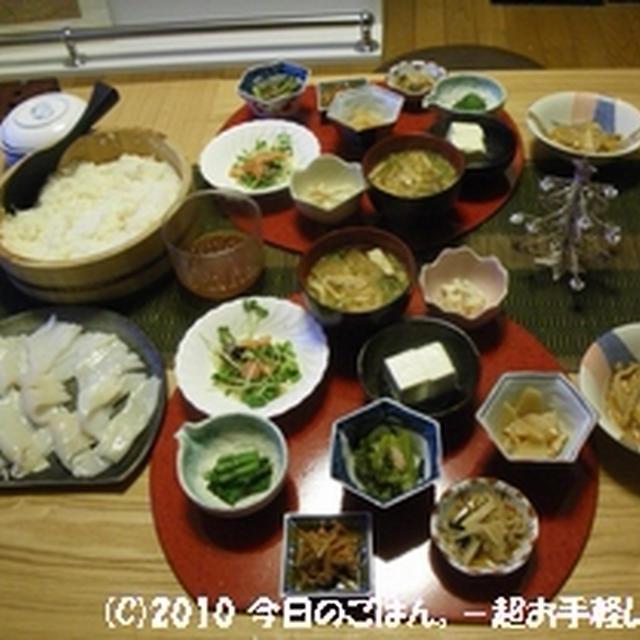 11/28の晩ごはん いか刺食べ放題!日本酒ちびり♪