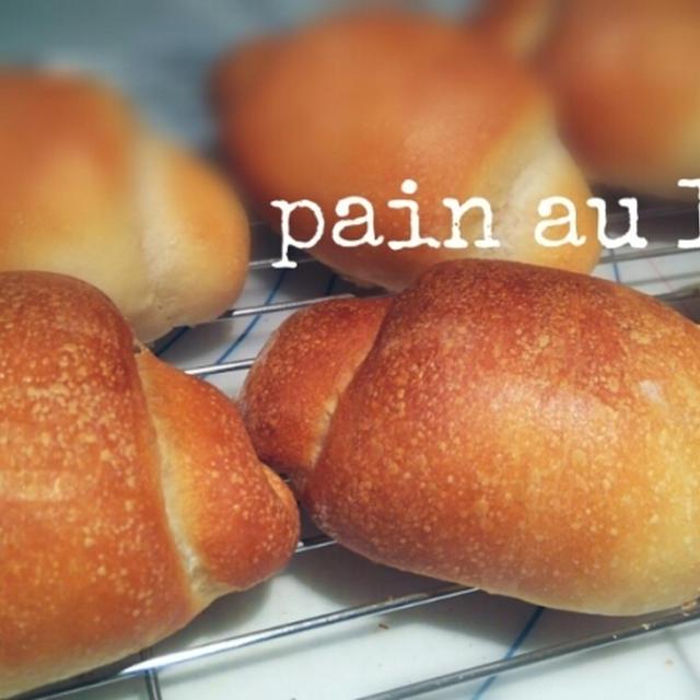 フィグ酵母でロールパン