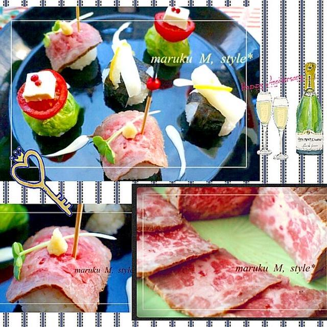 超簡単!ローストビーフ&3種の小毬寿司