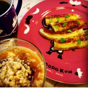 今ハマってる朝食