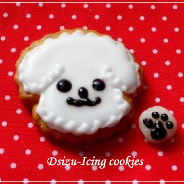 トイプーだいずのアイシングクッキー☆