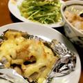 チーズとろり〜ん♪2018里芋醤油マヨチーズ焼き