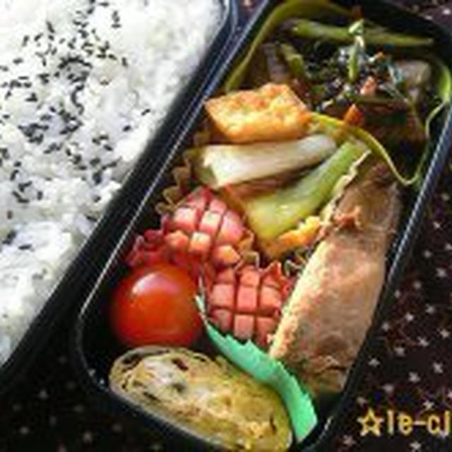 2012年12月10日~14日までのお弁当