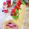 【ケーキ部門】ラズベリームースのケーキ