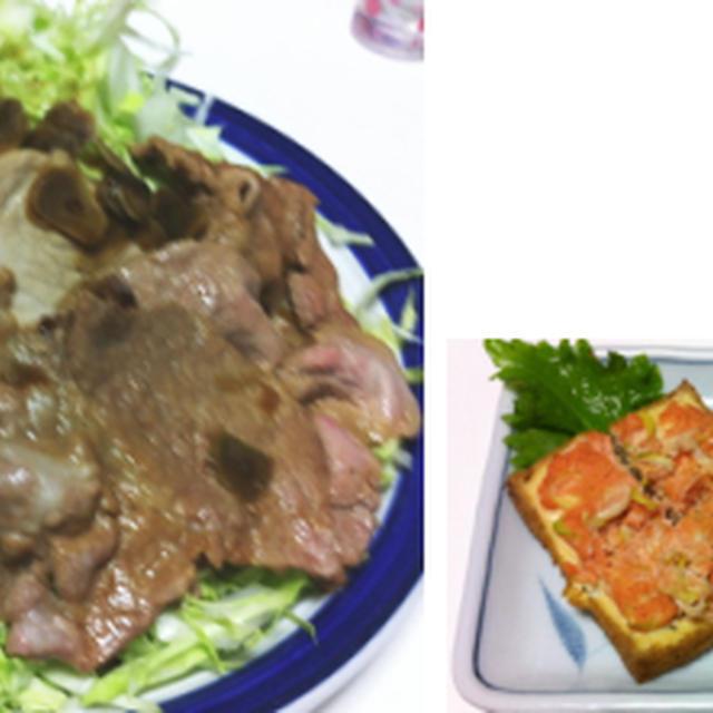 豚肉ニンニク醤油焼き、スンドゥブ風スープ、厚揚げの明太焼き 他