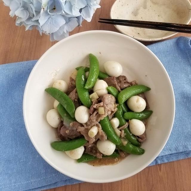 白ご飯のおかず♡【レシピ】牛こまとスナップえんどうの塩餡かけ