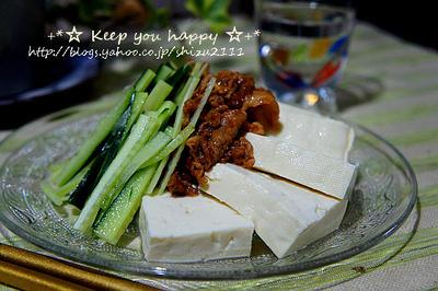 +*醬油麹とラー油漬けの豚肉ソース+*