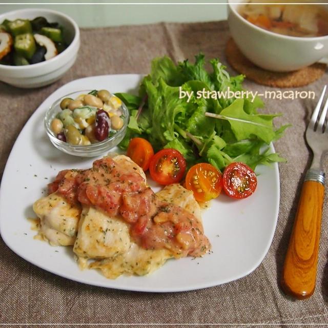 塩ヨーグルトが大活躍な晩御飯☆チキンピカタ・お豆さんサラダ等・‥♪